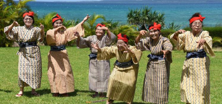 Okinawa: waar de mensen vergeten te sterven.